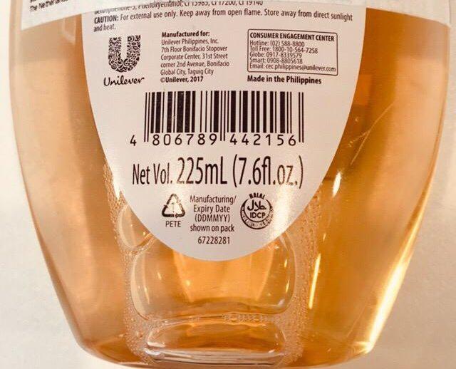 eskinol-papaya-lotion-eclaircissante-anti-taches-5